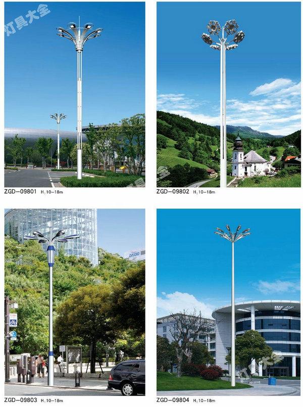 高(中)杆灯系列 (7)